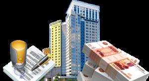 Недвижимость во Франции в кредит
